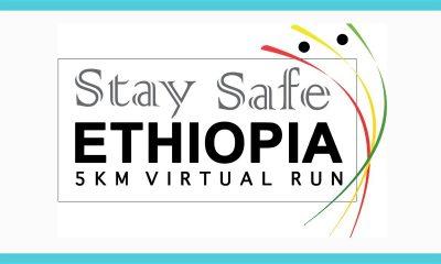 የኢትዮጵያ ቨርቿል ሩጫ - ETHIOPIAN VIRTUAL RUN
